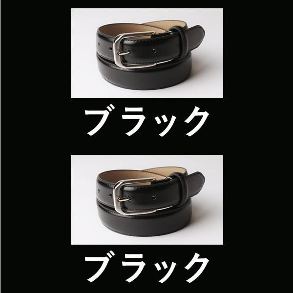 ベルト メンズ 本革 牛革 2本組 ビジネス ビジカジ カジュアル レザー カラーベルト ピンバックル belt oth-ux-be-1099-2 メール便で送料無料【10】|atelier365|36