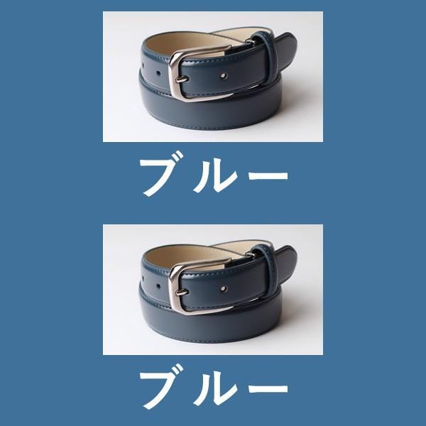 ベルト メンズ 本革 牛革 2本組 ビジネス ビジカジ カジュアル レザー カラーベルト ピンバックル belt oth-ux-be-1099-2 メール便で送料無料【10】|atelier365|39