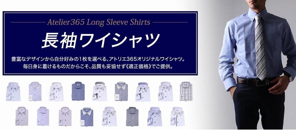 365 clothing store esplanade mall