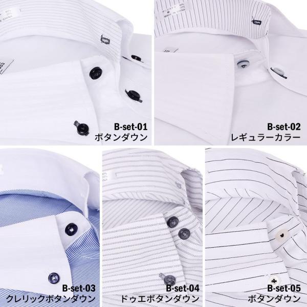 ワイシャツ メンズ 長袖 セット 5枚 Yシャツ ビジネス シャツ スリム ボタンダウン レギュラー at101 宅配便のみ クールビズ|atelier365|24