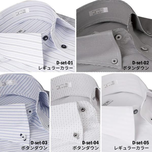 ワイシャツ メンズ 長袖 セット 5枚 Yシャツ ビジネス シャツ スリム ボタンダウン レギュラー at101 宅配便のみ クールビズ|atelier365|26