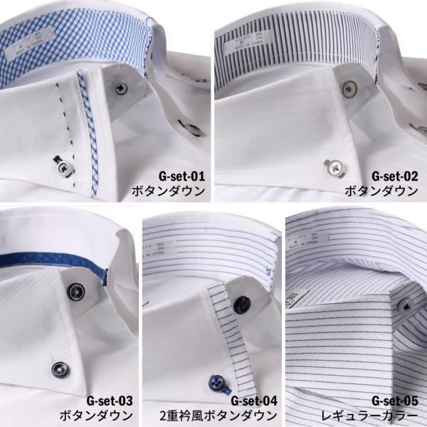 ワイシャツ メンズ 長袖 セット 5枚 Yシャツ ビジネス シャツ スリム ボタンダウン レギュラー at101 宅配便のみ クールビズ|atelier365|30