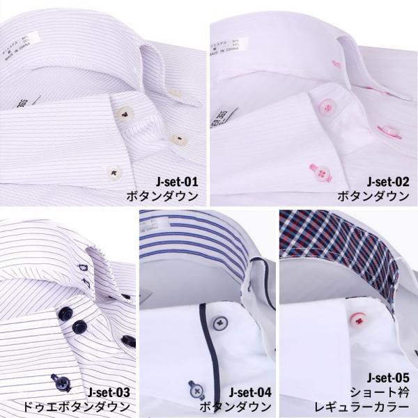 ワイシャツ メンズ 長袖 セット 5枚 Yシャツ ビジネス シャツ スリム ボタンダウン レギュラー at101 宅配便のみ クールビズ|atelier365|36