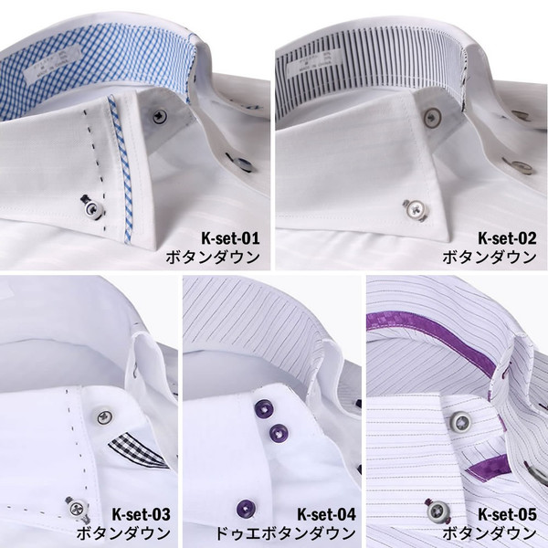 ワイシャツ メンズ 長袖 セット 5枚 Yシャツ ビジネス シャツ スリム ボタンダウン レギュラー at101 宅配便のみ クールビズ|atelier365|38