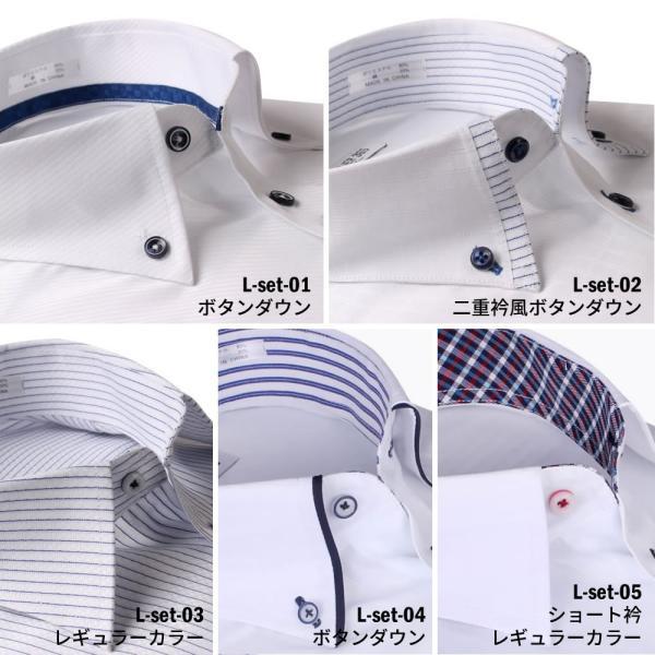 ワイシャツ メンズ 長袖 セット 5枚 Yシャツ ビジネス シャツ スリム ボタンダウン レギュラー at101 宅配便のみ クールビズ|atelier365|39
