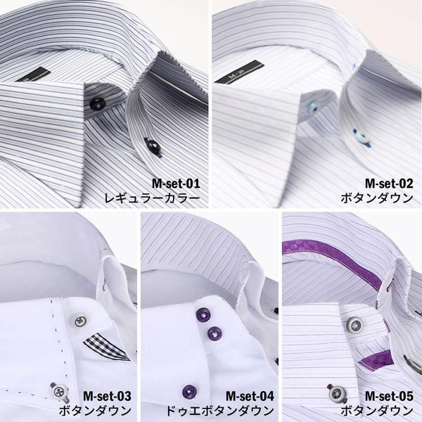 ワイシャツ メンズ 長袖 セット 5枚 Yシャツ ビジネス シャツ スリム ボタンダウン レギュラー at101 宅配便のみ クールビズ|atelier365|40