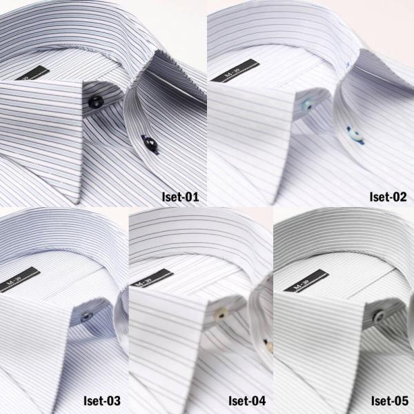 ワイシャツ メンズ 長袖 Yシャツ セット 5枚 ボタンダウン レギュラー ビジネス シャツ まとめ買い 白 送料無料 at103 宅配便のみ クールビズ|atelier365|21