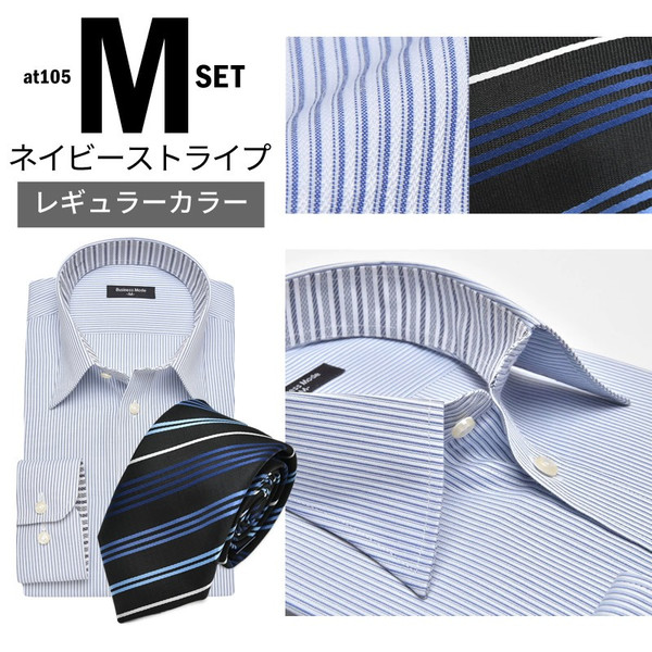 ワイシャツ メンズ おしゃれ ボタンダウン レギュラー襟 ネクタイ セット 2点セット ワイシャツ1枚 ネクタイ1本 形態安定 at105 宅配便のみ クールビズ|atelier365|32