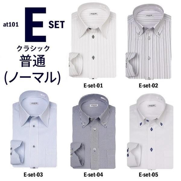 ワイシャツ メンズ 長袖 セット 5枚 Yシャツ ビジネス シャツ スリム ボタンダウン レギュラー at101 宅配便のみ|atelier365|26