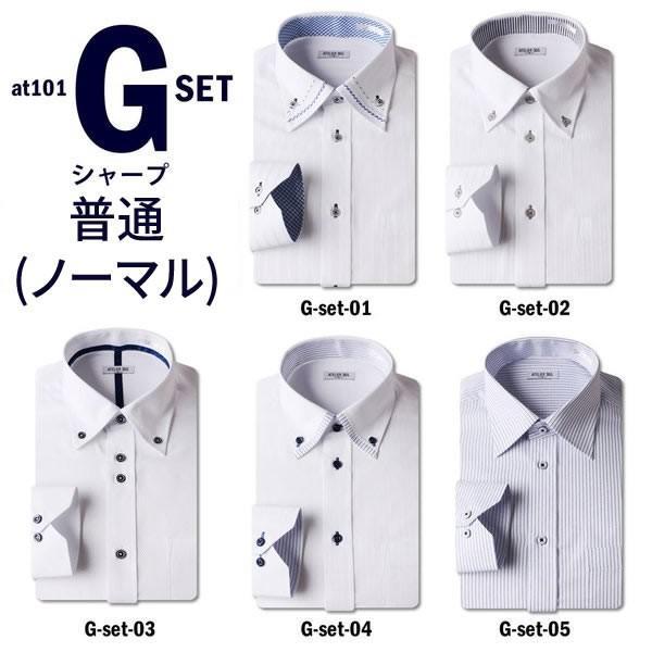 ワイシャツ メンズ 長袖 セット 5枚 Yシャツ ビジネス シャツ スリム ボタンダウン レギュラー at101 宅配便のみ|atelier365|28