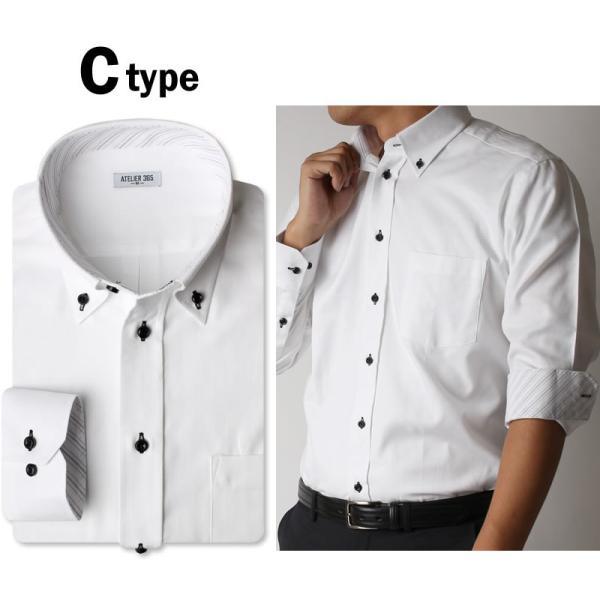 ワイシャツ メンズ 長袖 Yシャツ ボタンダウン ビジネス シャツ わけあり sun-ml-wd-1130 NC 宅配便のみ クールビズ|atelier365|15