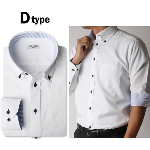 ワイシャツ メンズ 長袖 Yシャツ ボタンダウン ビジネス シャツ わけあり sun-ml-wd-1130 NC 宅配便のみ クールビズ|atelier365|16