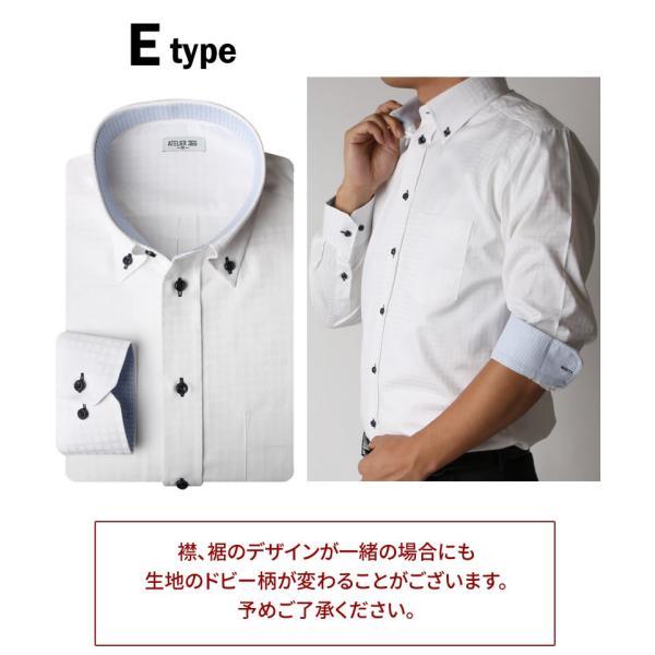 ワイシャツ メンズ 長袖 Yシャツ ボタンダウン ビジネス シャツ わけあり sun-ml-wd-1130 NC 宅配便のみ クールビズ|atelier365|17