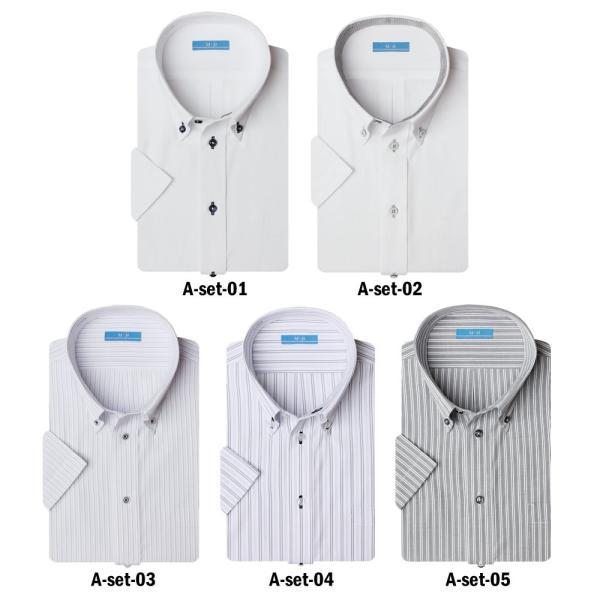 ワイシャツ 半袖 セット 5枚組 Yシャツ メンズ ビジネス シャツ ボタンダウン レギュラー 送料無料 sa02 宅配便のみ クールビズ clz|atelier365|21
