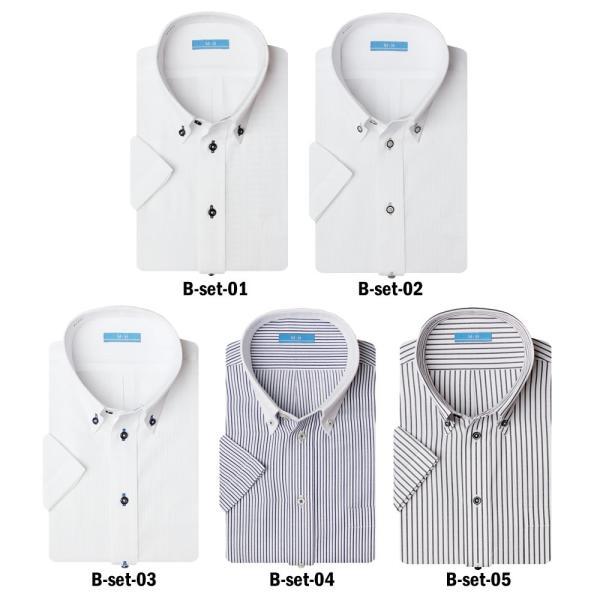 ワイシャツ 半袖 セット 5枚組 Yシャツ メンズ ビジネス シャツ ボタンダウン レギュラー 送料無料 sa02 宅配便のみ クールビズ clz|atelier365|22