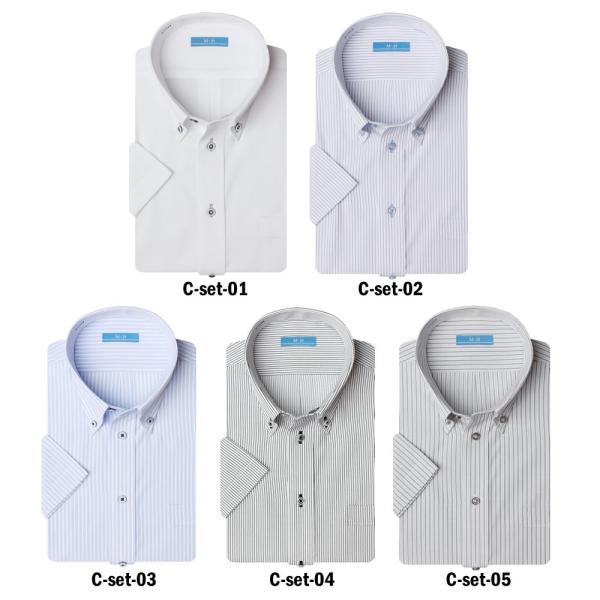 ワイシャツ 半袖 セット 5枚組 Yシャツ メンズ ビジネス シャツ ボタンダウン レギュラー 送料無料 sa02 宅配便のみ クールビズ clz|atelier365|23