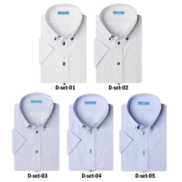 ワイシャツ 半袖 セット 5枚組 Yシャツ メンズ ビジネス シャツ ボタンダウン レギュラー 送料無料 sa02 宅配便のみ クールビズ clz|atelier365|24