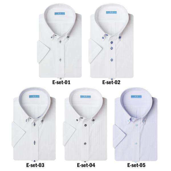 ワイシャツ 半袖 セット 5枚組 Yシャツ メンズ ビジネス シャツ ボタンダウン レギュラー 送料無料 sa02 宅配便のみ クールビズ clz|atelier365|25
