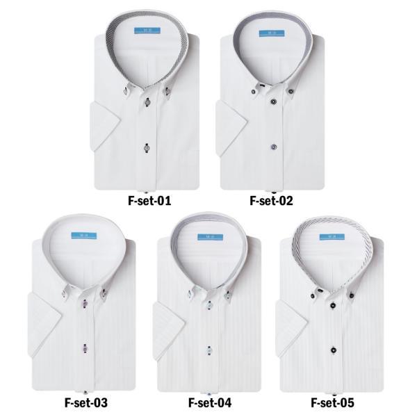 ワイシャツ 半袖 セット 5枚組 Yシャツ メンズ ビジネス シャツ ボタンダウン レギュラー 送料無料 sa02 宅配便のみ クールビズ clz|atelier365|26