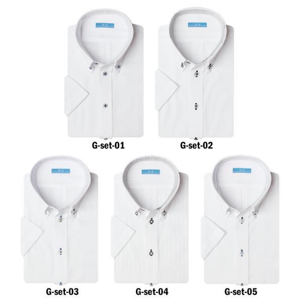 ワイシャツ 半袖 セット 5枚組 Yシャツ メンズ ビジネス シャツ ボタンダウン レギュラー 送料無料 sa02 宅配便のみ クールビズ clz|atelier365|27