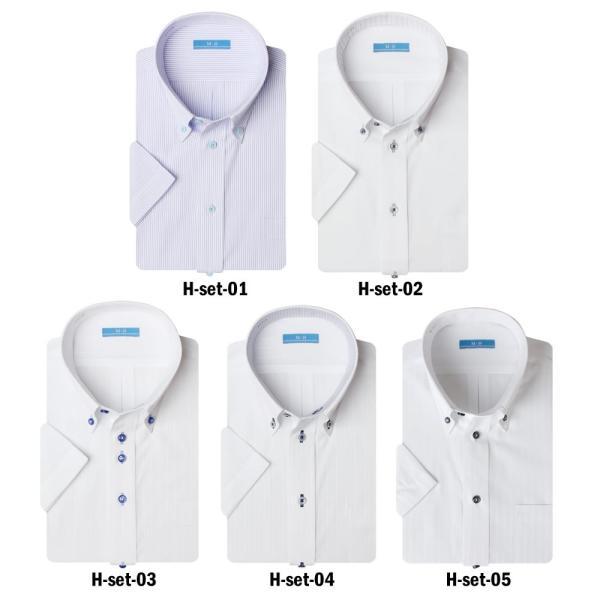 ワイシャツ 半袖 セット 5枚組 Yシャツ メンズ ビジネス シャツ ボタンダウン レギュラー 送料無料 sa02 宅配便のみ クールビズ clz|atelier365|28