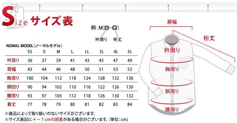 アトリエ365 - サイズ表|Yahoo!...