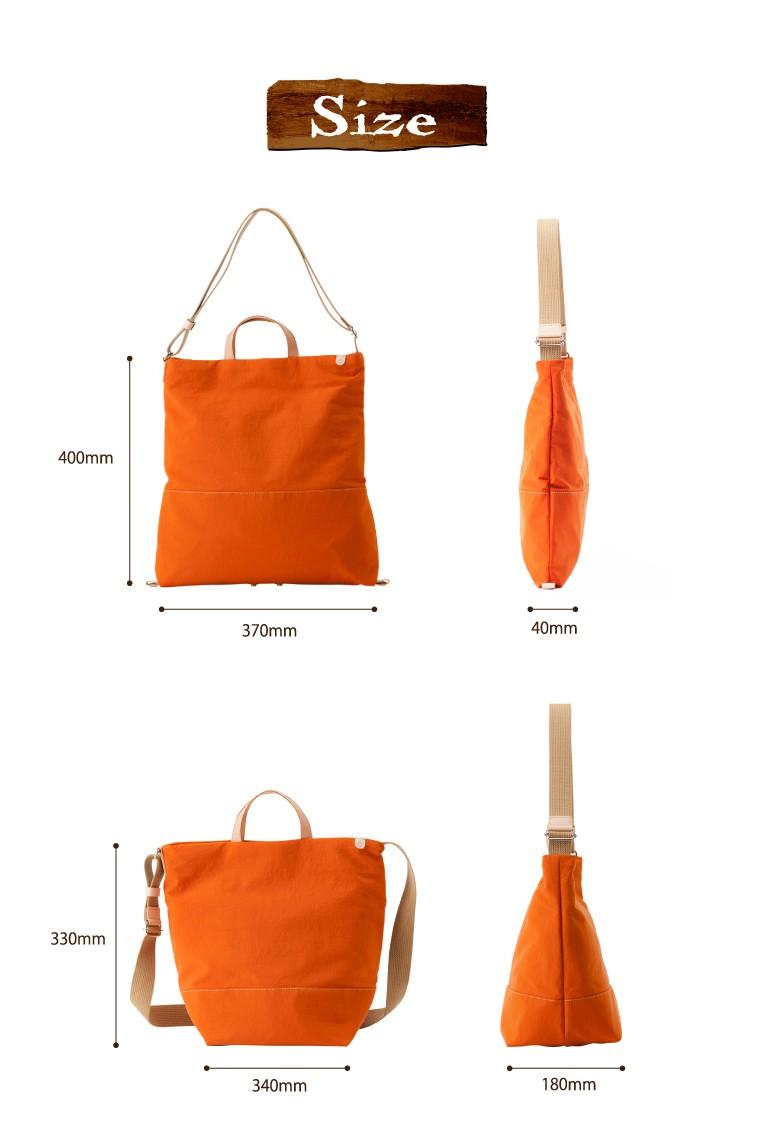 b6fa0ae21b02 商品名, Atelier nuu (アトリエ ヌウ) 【豊岡鞄認定】 snap vegi トートショルダー