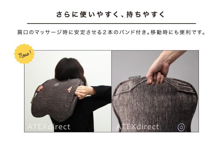 肩口のマッサージ時に安定させる2本のバンド付き。移動時にも便利です。