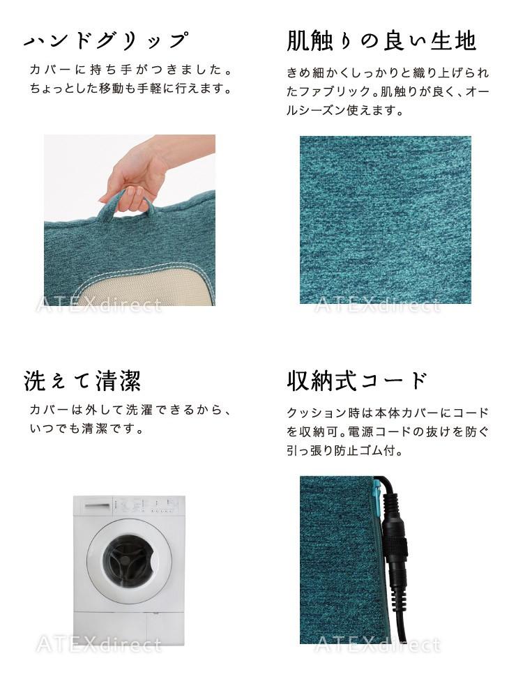 ハンドグリップ・肌触りの良い生地・洗えて清潔・収納式コード