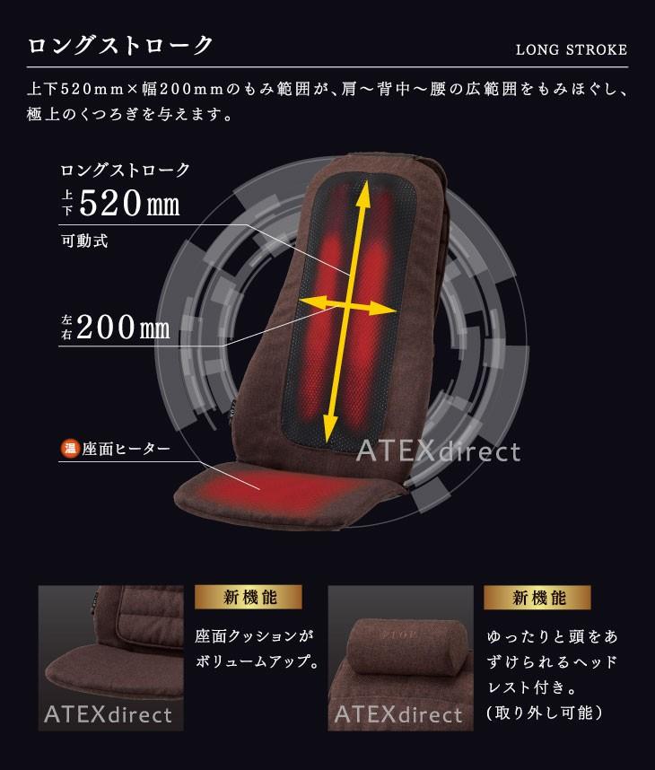 上下520mm×幅200mmのもみ範囲が、肩〜背中〜腰の広範囲をもみほぐし、極上のくつろぎを与えます。