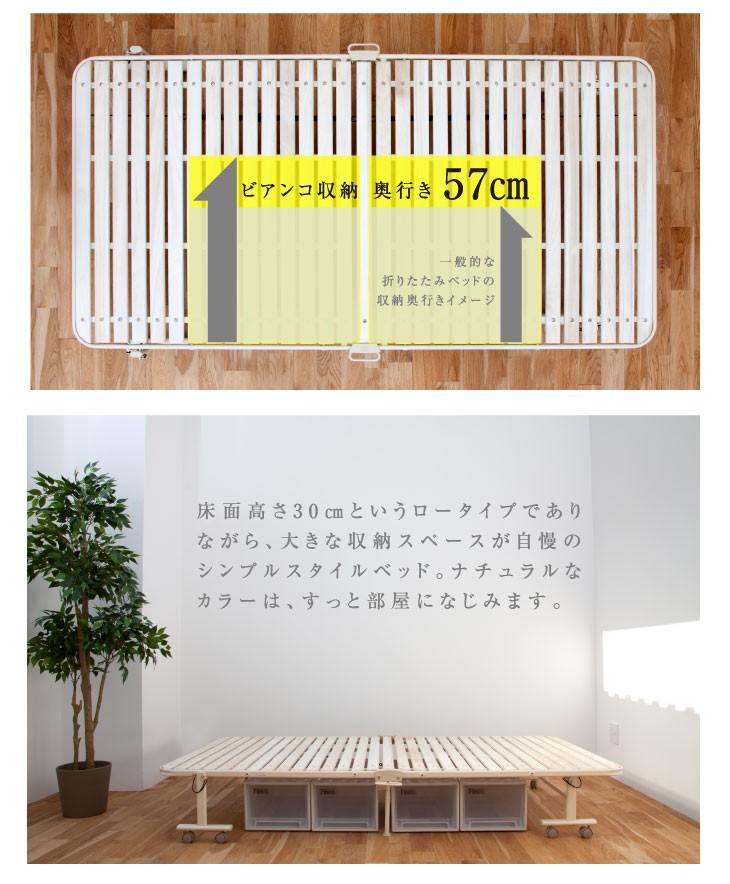 床面高さ約30cmというロータイプでありながら、大きな収納スペースが自慢のシンプルスタイルベッド。