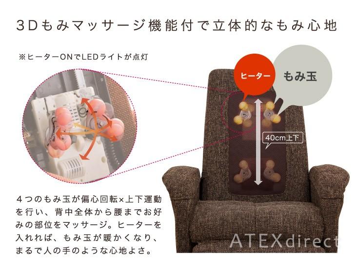 4つのもみ玉が偏心回転×上下運動を行い、背中全体から腰までお好みの部位をマッサージ。ヒーターを入れれば、もみ玉が暖かくなり、まるで人の手のような心地よさ。