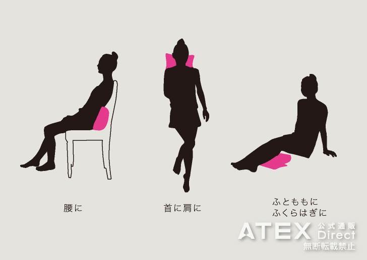 腰、首や肩に、ふとももに、ふくらはぎに好みのスタイルでマッサージ。