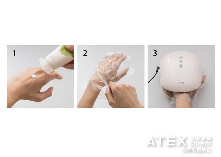 90度回転させて、親指を集中マッサージ。ハンドクリームとビニール手袋でハンドマッサージ