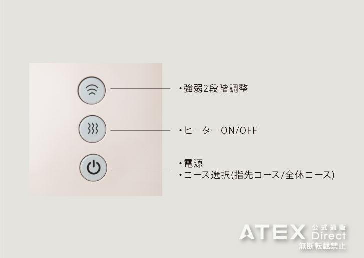 簡単に使える操作ボタン