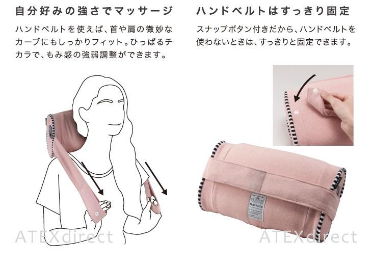 ハンドベルトを使えば、首や肩にしっかりフィット。スナップボタン付きだから、使わないときはすっきりと固定できます。