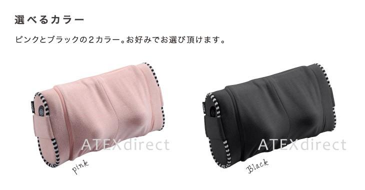 ピンクとブラックの2カラー。お好みでお選び頂けます。