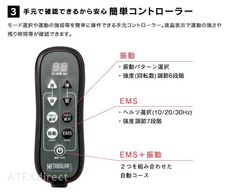 モード選択や運動の強弱等を簡単に操作できる手元コントローラー。液晶表示で運動の強さや残り時間等が確認できます。