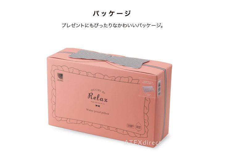 プレゼントにもぴったりなかわいいパッケージ。
