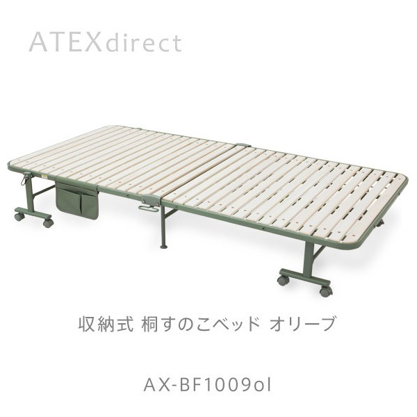折りたたみベッド 収納式桐すのこベッド AX-BF1009 3色から選べる!送料無料 アテックス 限定|atex-net|04