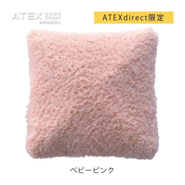 (メーカー)ルルド マッサージクッション AX-HL148 アテックス ATEX|atex-net|13