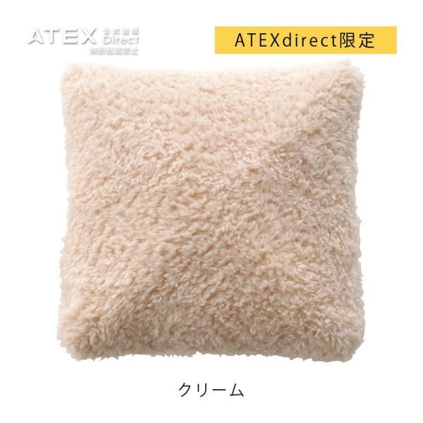 (メーカー)ルルド マッサージクッション AX-HL148 アテックス ATEX|atex-net|12