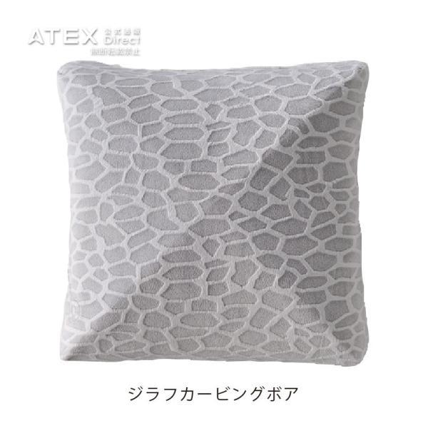 (メーカー)ルルド マッサージクッション AX-HL148 アテックス ATEX|atex-net|11