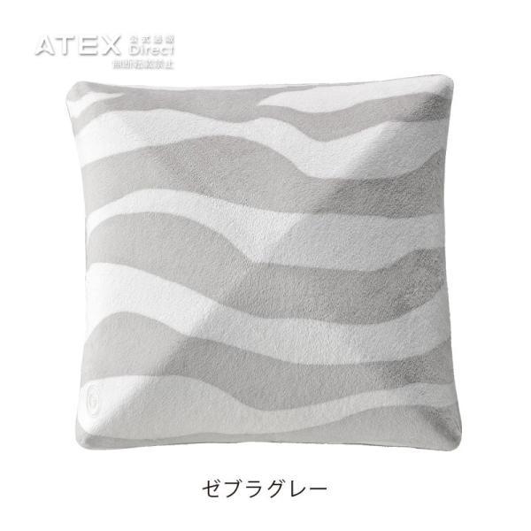 (メーカー)ルルド マッサージクッション AX-HL148 アテックス ATEX|atex-net|10