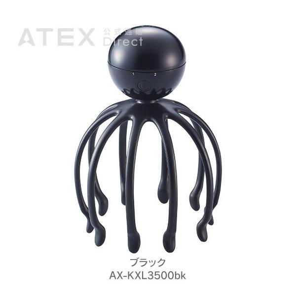 ルルド ソニックヘッドスパ エイリラン AX-KXL3500 お風呂 リラックス 防水|atex-net|10