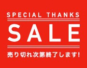 2015 SPECIAL THANKS SALE