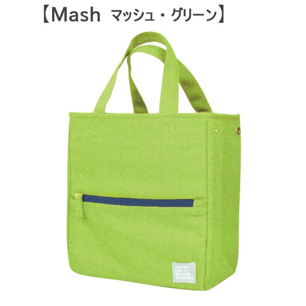 ランチバッグ・トートタイプ mash 保冷保温 ランチバッグ 保冷バッグ お弁当 送料無料 得トクセール|atfirst|12