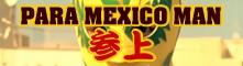 PARA MEXICO MAN参上