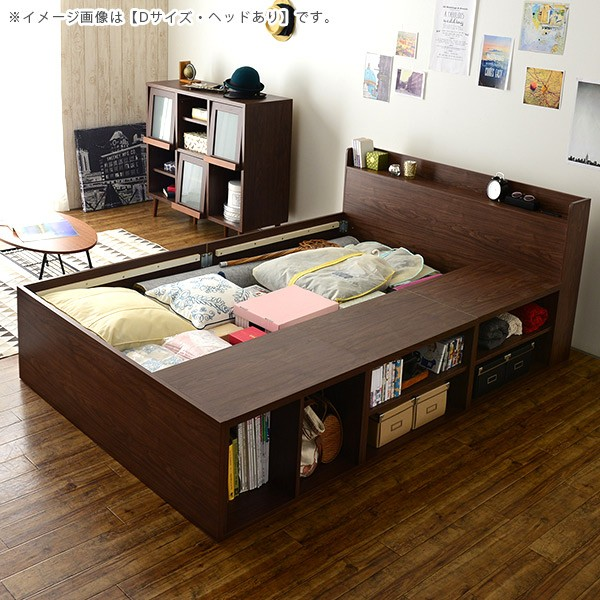 【収納付きベッド】デッドスペースを有効活用!