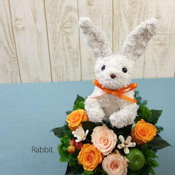 ウサギのトピアリー プリザーブドフラワーアレンジ